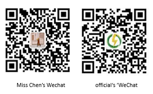 miss chen and official 能源.png