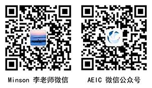 【中文300-175】个人+AEIC.jpg