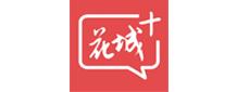 花城+.jpg