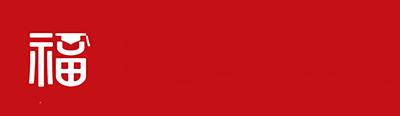 福州大学logo.png
