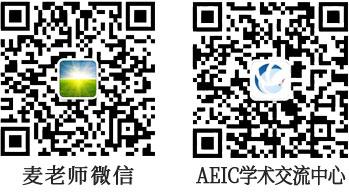 Mai_AEIC.jpg