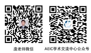 AEIC-庞老师二维码小卡片-CN.png