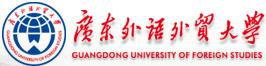广外logo.jpg