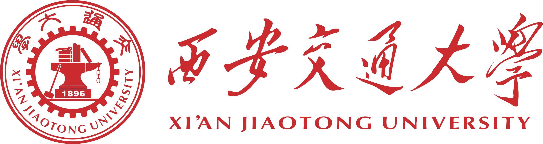 西安交大logo.jpg