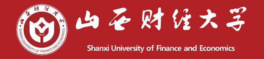 山西财经大学校徽.png