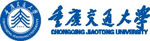 重庆交通大学-logo.png