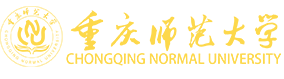 重庆师范大学-logo - 副本.png