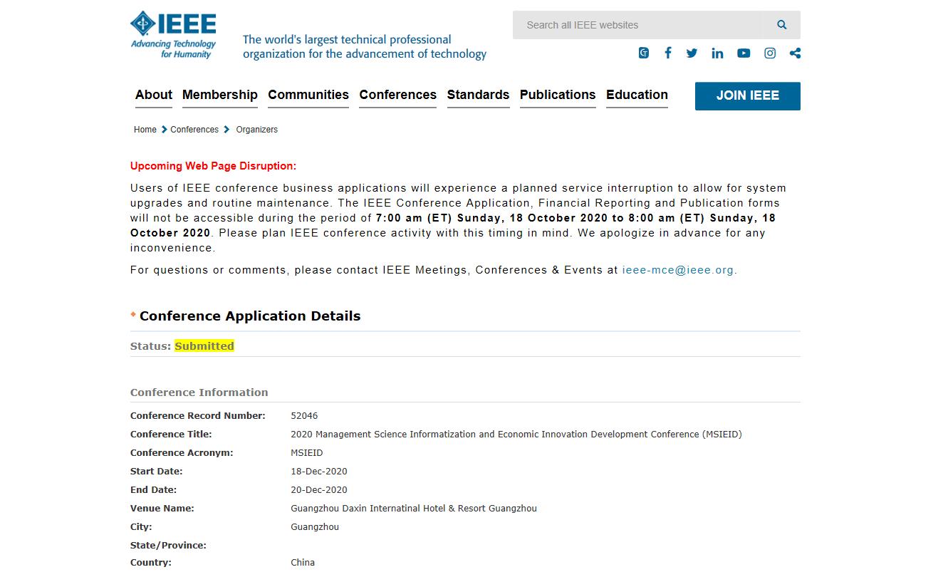 MSIEID-IEEE通过画面.png