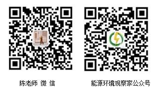 陈老师and能源环境.png