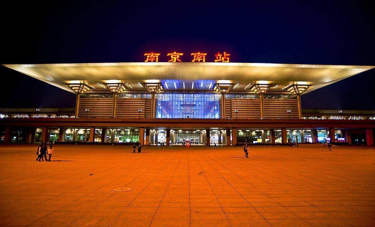 南京南站2.jpg