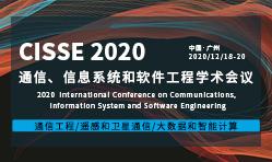 12月广州-CISSE 2020会议小卡片-何雪仪-20201119.jpg