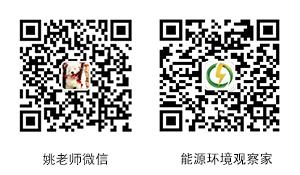 姚老师 中文 300x175.jpg