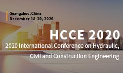 12月广州-HCCE 2020会议小卡片-何雪仪-20201125.jpg