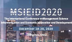 12月广州-MSIEID2020会议小卡片-何雪仪-20201125.jpg