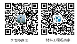 李老师二维码小卡片-CN.jpg