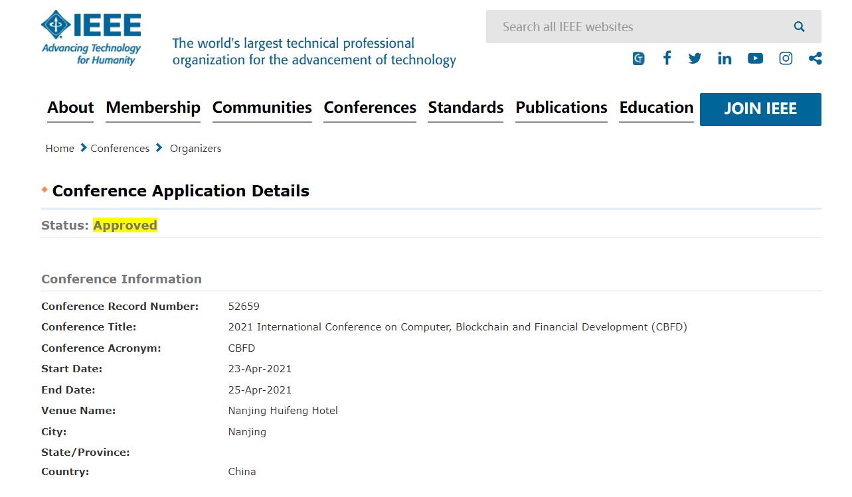 IEEE出版社截图.png