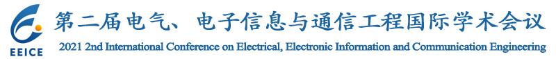 EEICE2021-官网顶部头图.jpg