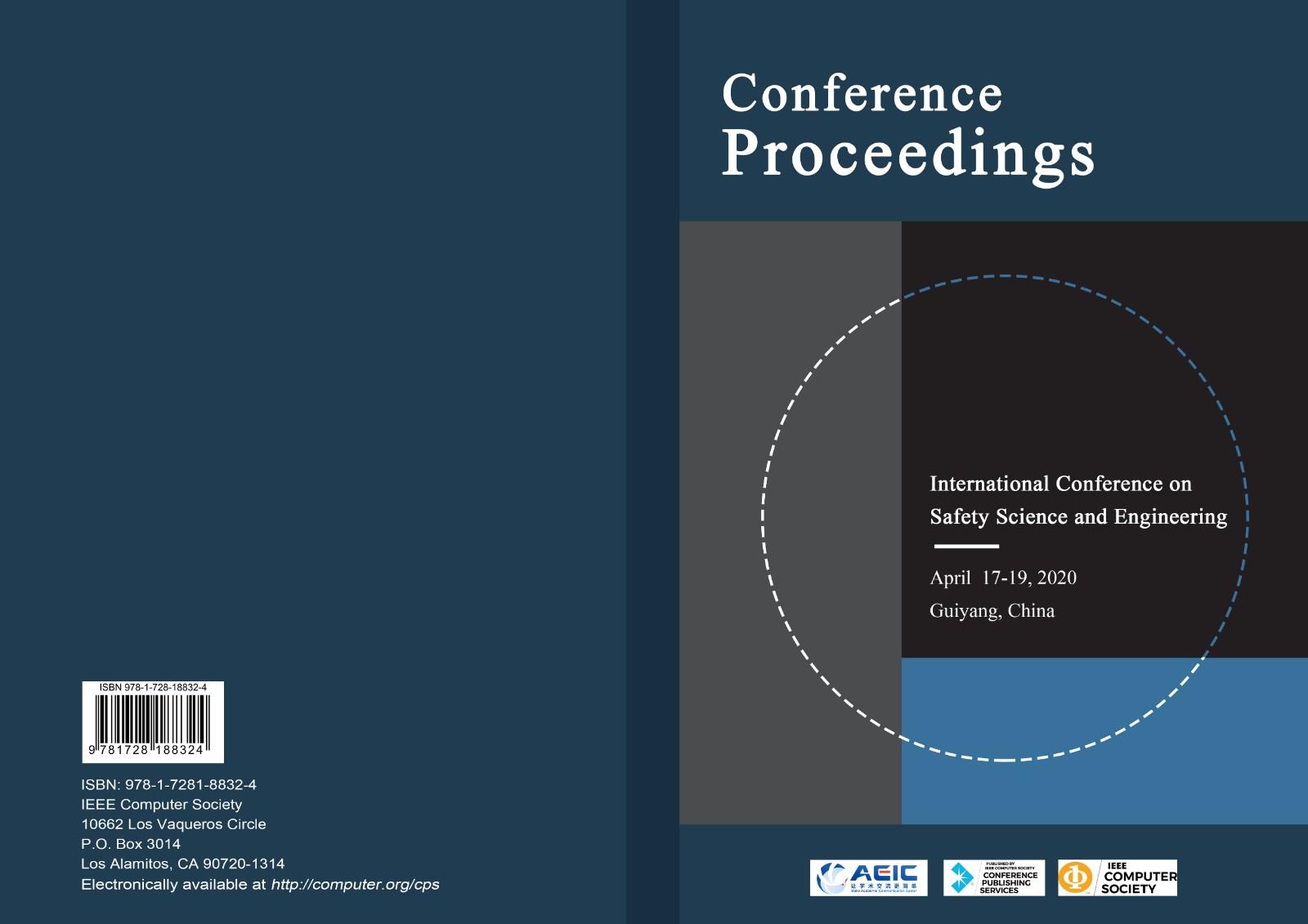 Cover-ICSSE2020.jpg