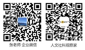 张老师二维码小卡片-CN.png