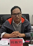 刘振丙 教授桂林电子科技大学 计算机与信息安全学院.png
