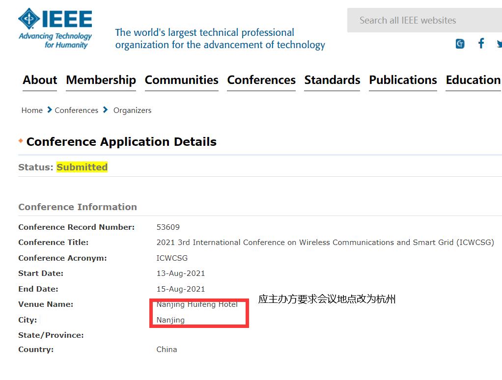 ICWCSG IEEE官网截图.png