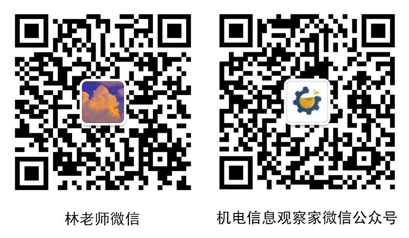 二维码-林+机电.jpg