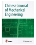 Chinese Journal of Mechanical Engineering-English Edition.png