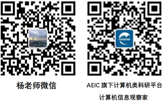 微信图片_20210205102423.png