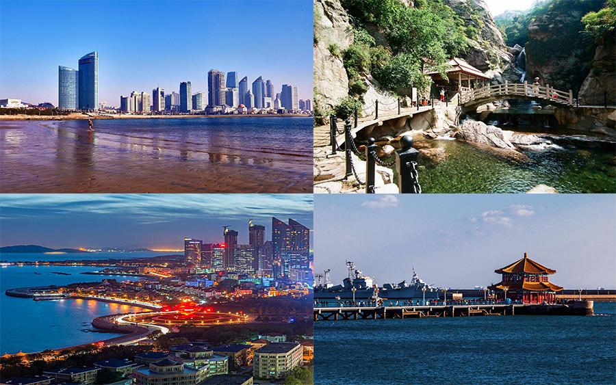 Qingdao.jpg