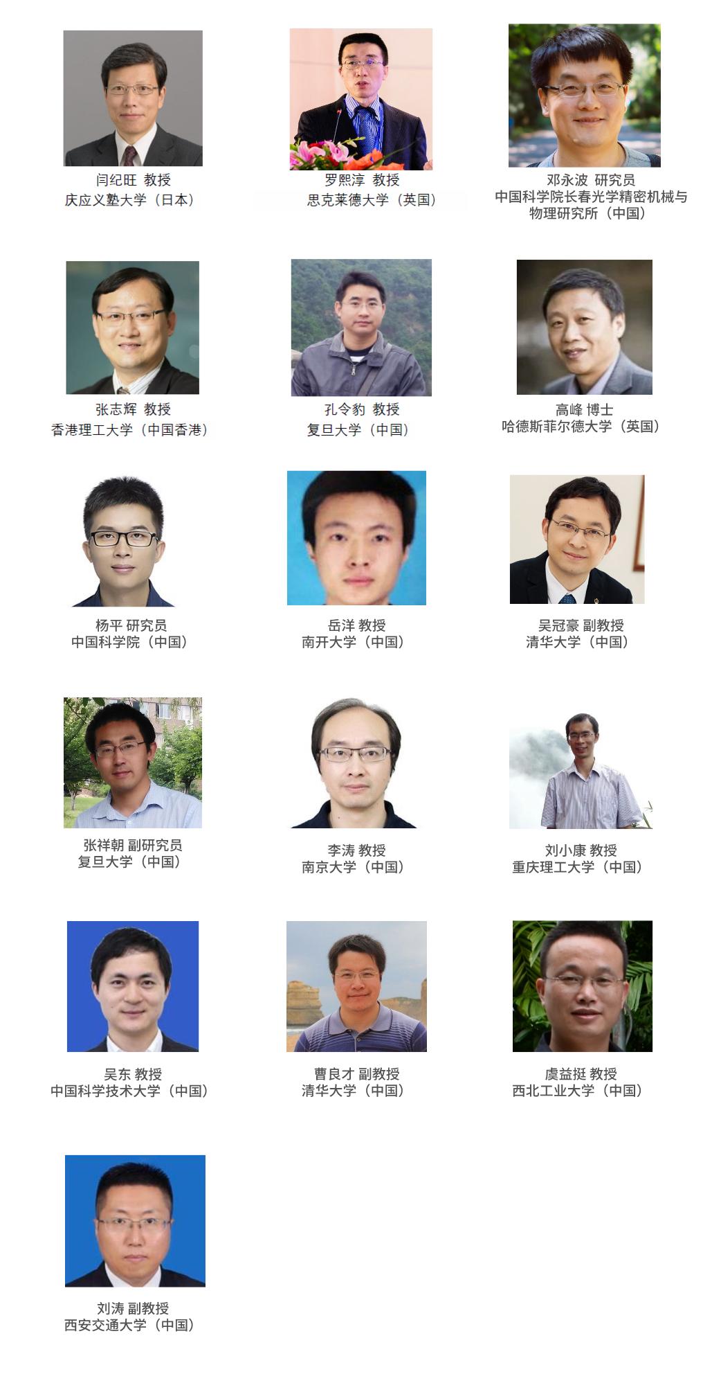 IEEE光学+ICOIM2021_自定义px_2021-05-12-0.png