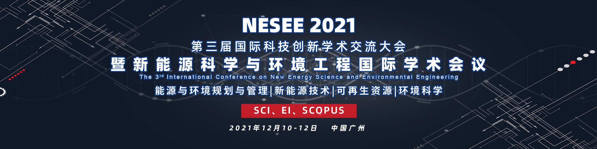 12月广州NESEE2021-banner-何霞丽-20210312.jpg