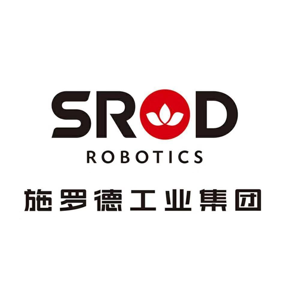赞助3-深圳市施罗德工业集团有限公司.jpg