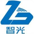 深圳智光logo.jpg