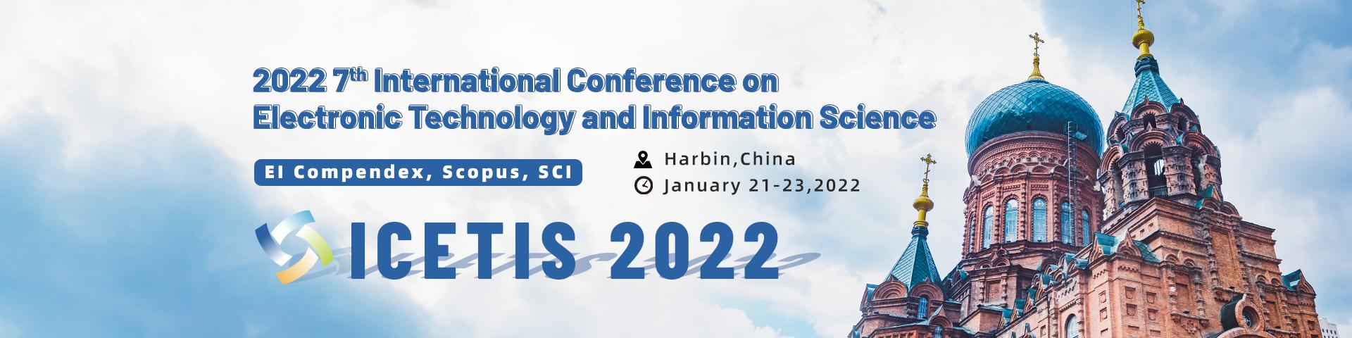 1月21-23日哈尔滨ICETIS 2021-banner英-何霞丽-20210528.png