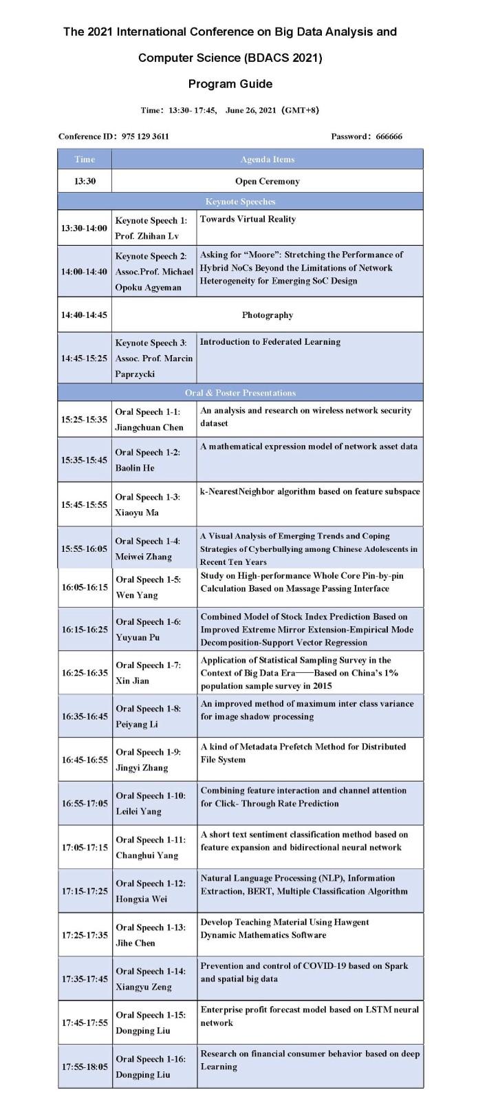 BDACS2021会议日程.jpg