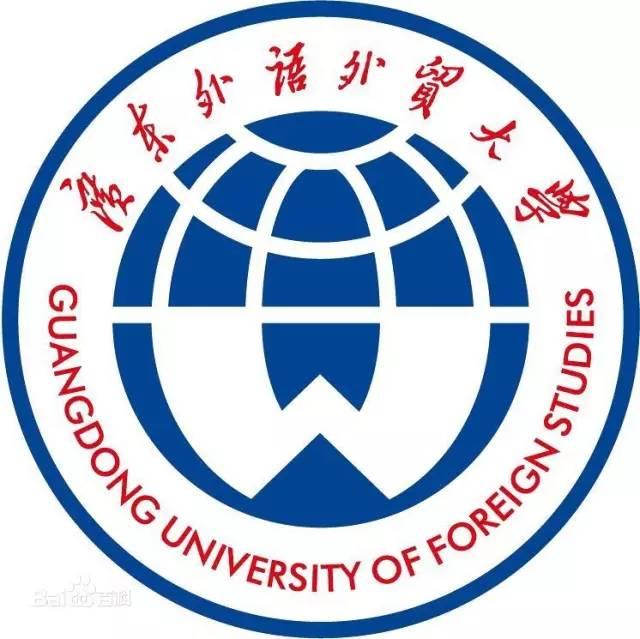 广州外语外贸大学1.png