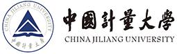 中国计量大学.jpg