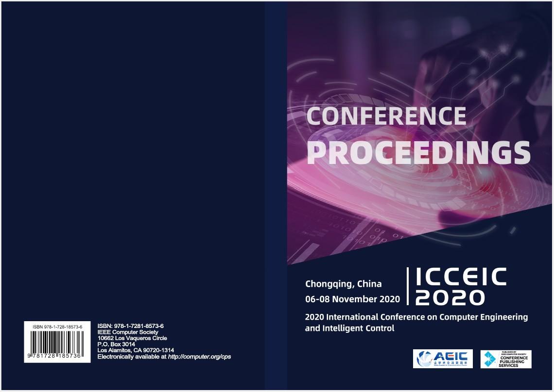 ICCEIC 2020论文集封面.jpg