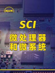 【MAM-计算机科学】-期刊封面-何霞丽-20210507.jpg