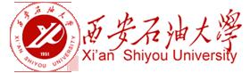 主办:西安石油大学logo.png