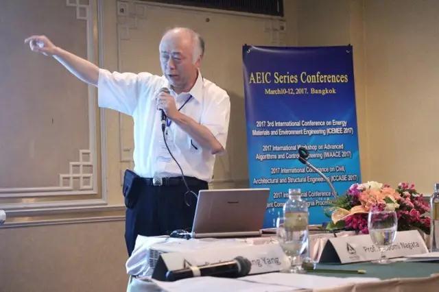2.Prof.Fusaomi Nagata.jpg