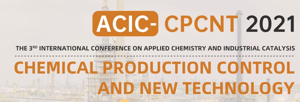 10月大连站-ACIC-CPCNT2021-会议官网英文banner-何雪仪-202108063.png