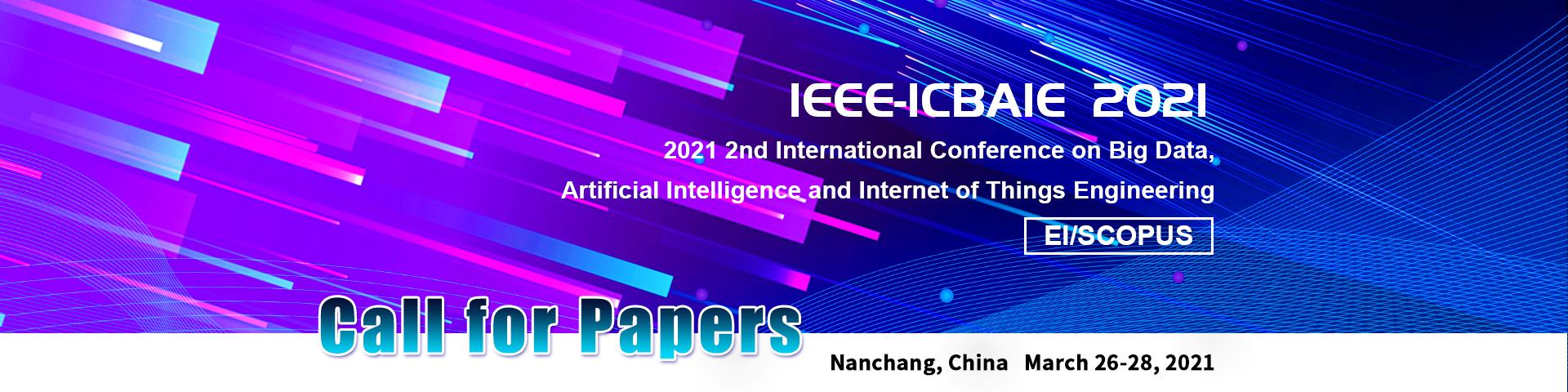 3月南昌ICBAIE2021建网-banner英文-何雪仪-20200812.jpg