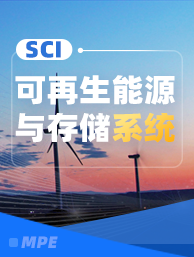 【MPE-可再生能源与存储系统】-期刊封面-陈嘉妍-20210720.png