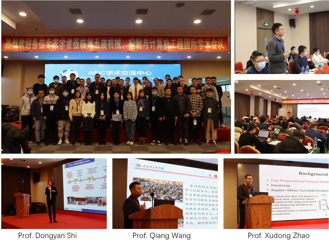 拼图ICMCCE 2019-11.png