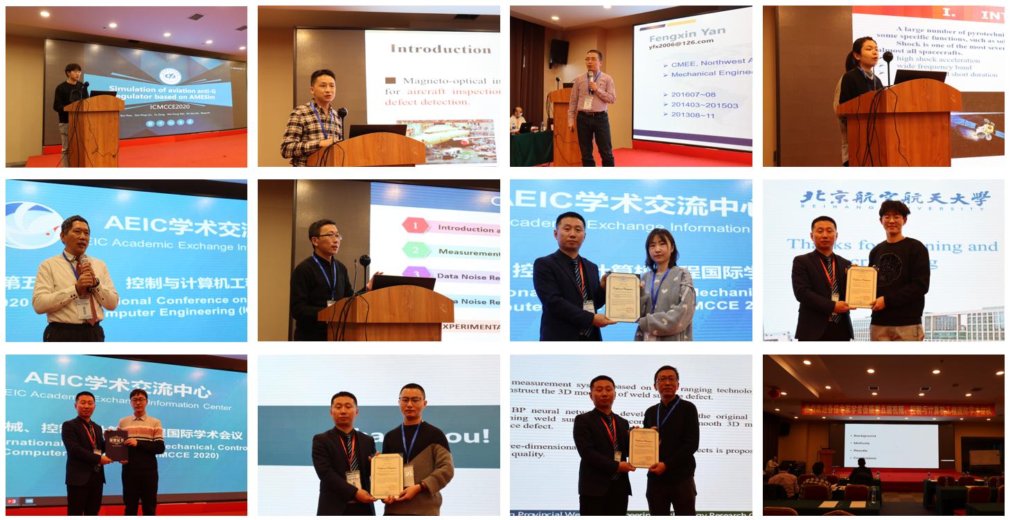拼图ICMCCE 2020-2.png