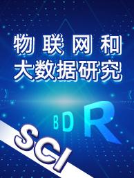 BDR-物联网&大数据.png
