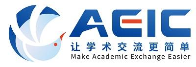 AEIC学术交流中心.jpg